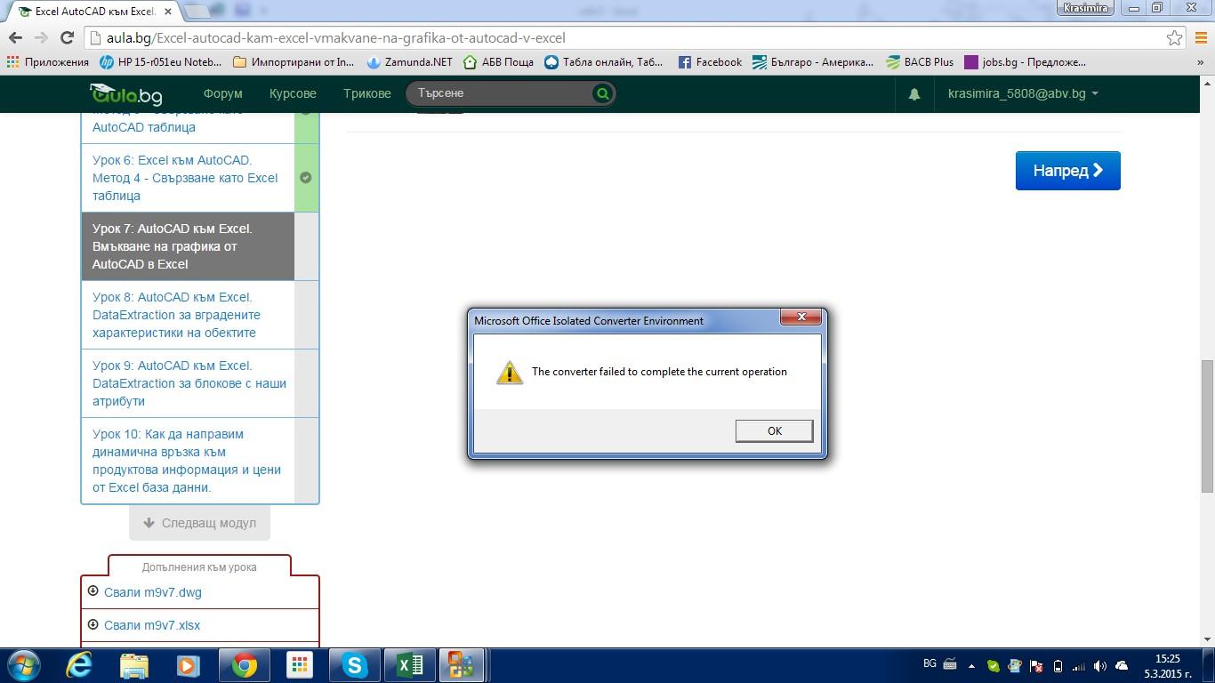 screenshot117cb27-1a63d658.jpg