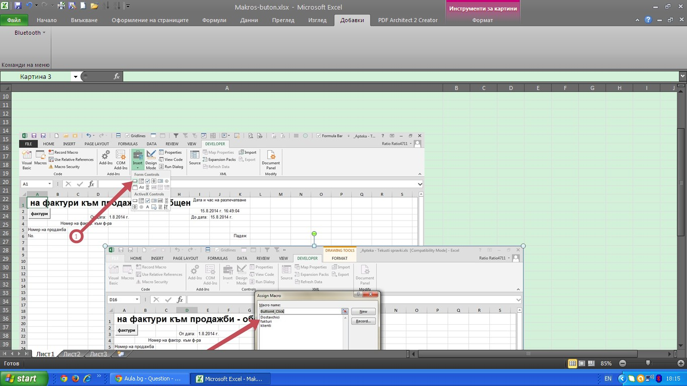 screenshot2990ceb-e6c1353a.jpg