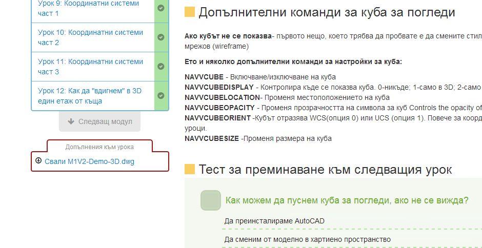 screenshot411220b-1ae103ddf.jpg