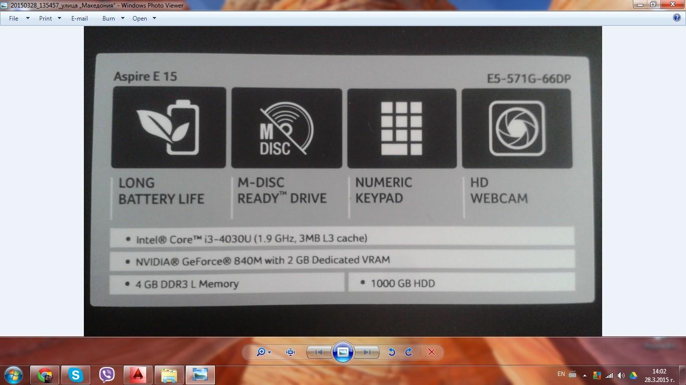 screenshot505508-11539b531.jpg