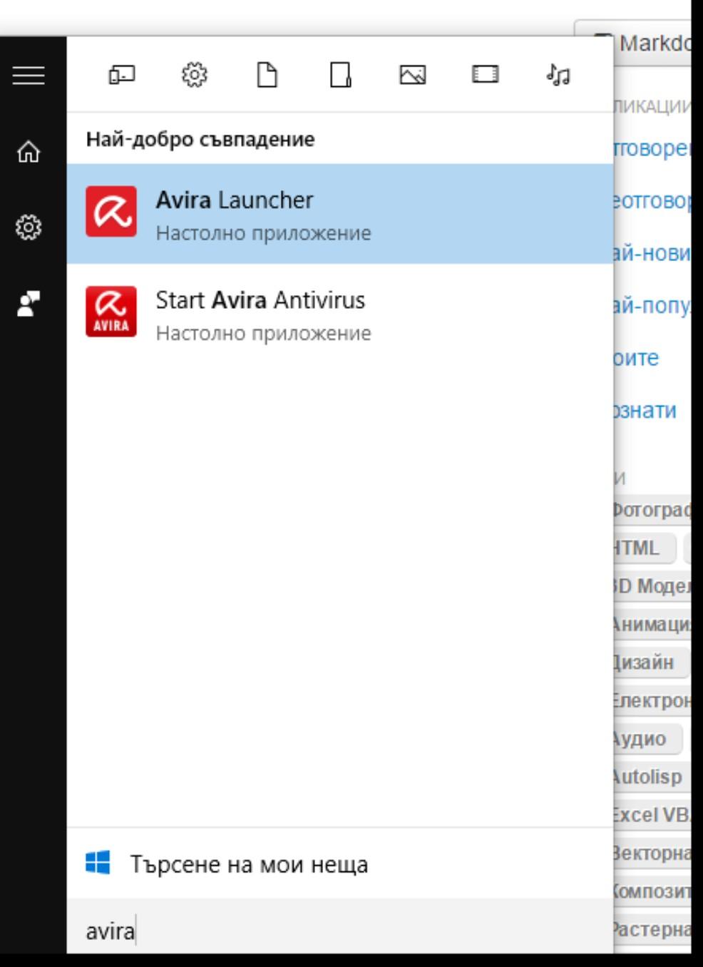 Autolisp скачать приложение