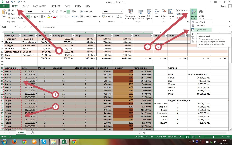 Как сцепить в Excel ячейки (склеить значения) SirExcel 59